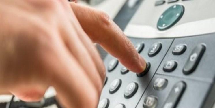 بیش از هزار خط تلفن ثابت در ایلام واگذار شد